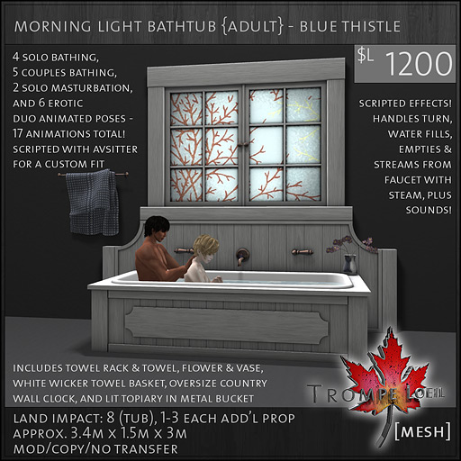 morning-light-bathtub-blue-thistle-adult-L1200