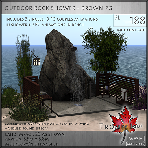 outdoor rock shower brown PG L188