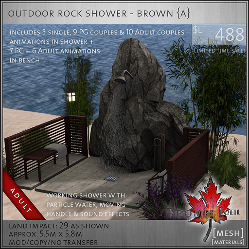 outdoor rock shower brown adult L488