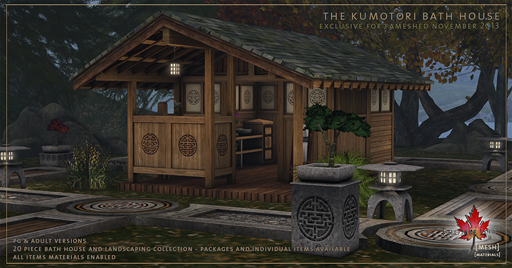 Kumotori Bath House promo 01 WEB