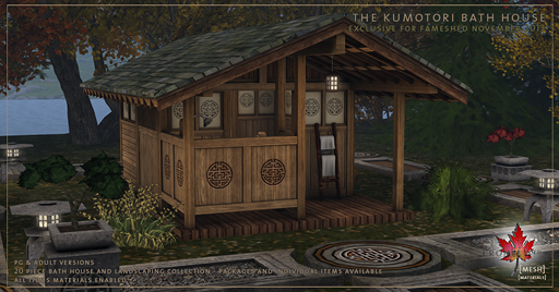 Kumotori Bath House promo 02 WEB