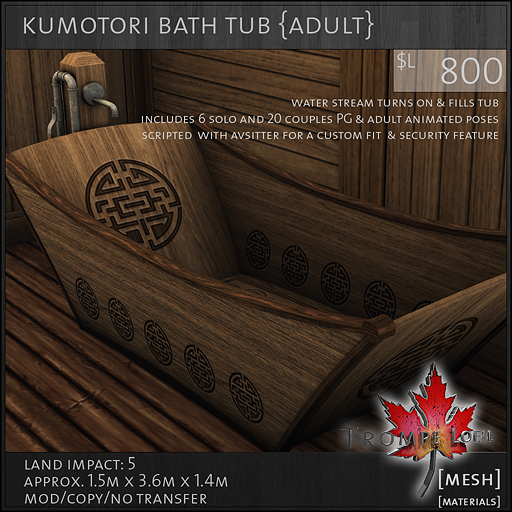 kumotori bath tub Adult L800