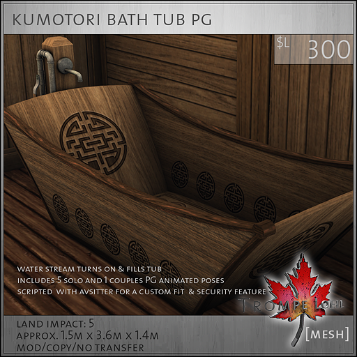 kumotori bath tub PG L300